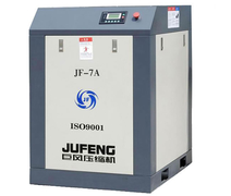 refrigerated air dryer-2